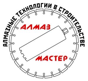 Almazmaster